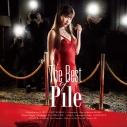 【アルバム】Pile/The Best of Pile 通常盤の画像