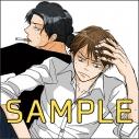 【ドラマCD】ドラマCD 俺は頼り方がわかりません 初回限定 描き下ろしマンガ小冊子セットの画像