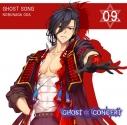 【キャラクターソング】GHOST SONG 09.「Will Kill」/織田信長(cv.浅沼晋太郎)の画像