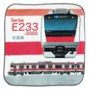 【書泉】タオルはんかちE233系京葉線の画像