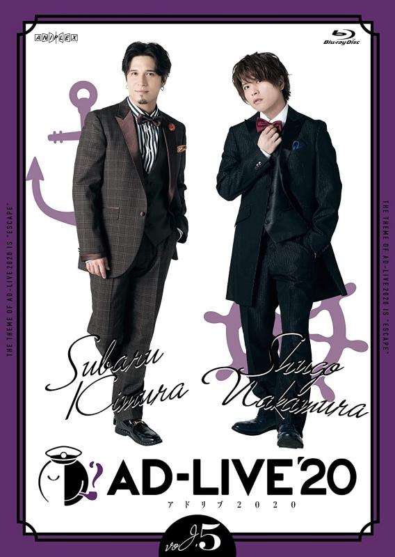 【Blu-ray】舞台 AD-LIVE 2020 第5巻 木村昴×仲村宗悟 通常版
