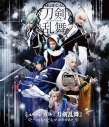 【Blu-ray】ミュージカル『刀剣乱舞』~つはものどもがゆめのあと~の画像