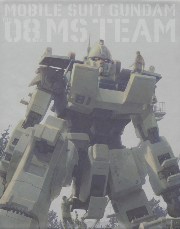 【Blu-ray】OVA 機動戦士ガンダム 第08MS小隊 Blu-ray メモリアルBOX 特装限定版