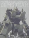 【Blu-ray】OVA 機動戦士ガンダム 第08MS小隊 Blu-ray メモリアルBOX 特装限定版の画像