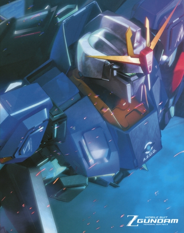 【Blu-ray】TV 機動戦士Zガンダム メモリアルBOX Part.II 特装限定版
