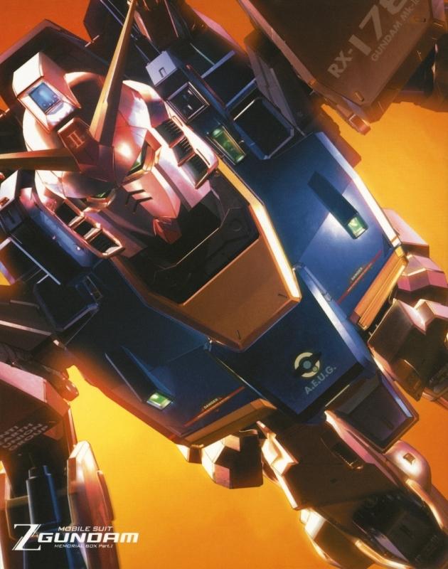 【Blu-ray】TV 機動戦士Zガンダム メモリアルBOX Part.I 特装限定版