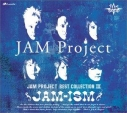 【アルバム】JAM Project/JAM Project BEST COLLECTION III JAM-ISMの画像