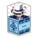 【グッズ-クッション】名探偵コナン キャラ箱クッションVol.6 キッド追跡コレクション 怪盗キッド(マジック)の画像