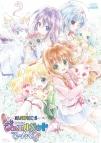 【Blu-ray】TV ジュエルペット てぃんくる☆ ファンディスクS