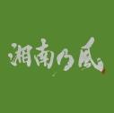 【アルバム】TV ぐらんぶる OP「Grand Blue」収録アルバム 湘南乃風~一五一会~/湘南乃風 初回限定盤の画像