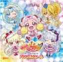 【アルバム】HUGっと!プリキュア ボーカルアルバム パワフル・エールの画像