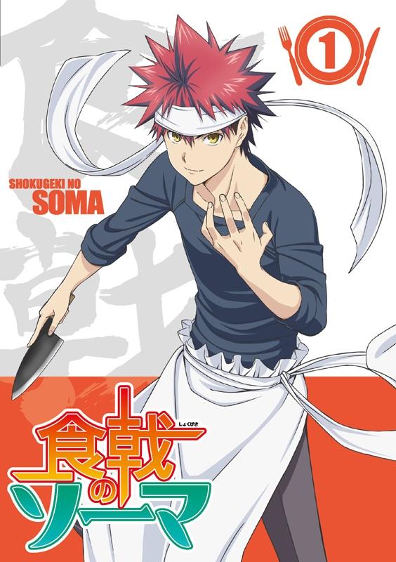 【Blu-ray】TV 食戟のソーマ 第1巻 初回生産限定版