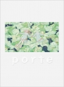 【主題歌】TV 炎炎ノ消防隊 ED「veil」収録EP porte/須田景凪 初回限定盤の画像