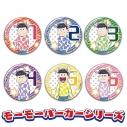 【グッズ-バッチ】おそ松さん よくばり!ニートアイランド トレーディング缶バッジ vol.2の画像