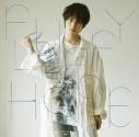 【アルバム】阪本奨悟/FLUFFY HOPE 初回限定盤の画像