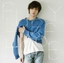 【アルバム】阪本奨悟/FLUFFY HOPE 通常盤の画像