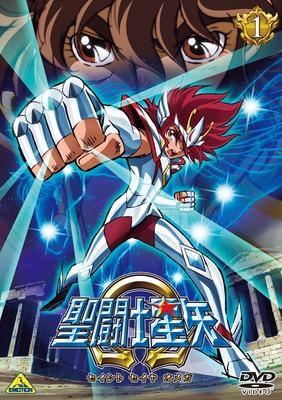 【DVD】TV 聖闘士星矢Ω 1