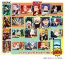 【グッズ-食品】僕のヒーローアカデミア コレクターズカード4の画像