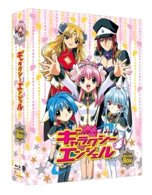 【Blu-ray】TV ギャラクシーエンジェル Blu-ray BOX