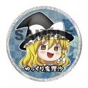 【同人グッズ】【専売】東方缶娘~カンバッジ~ゆっくり魔理沙の画像