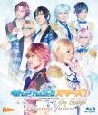 【Blu-ray】舞台 あんさんぶるスターズ! オン・ステージ ~To the shining future~の画像