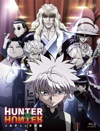 【Blu-ray】TV HUNTER×HUNTER ゾルディック家編