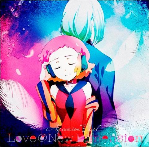 【アルバム】アクエリオンEVOL LOVE@New Dimension