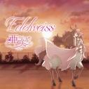 【主題歌】TV セントールの悩み ED「Edelweiss」/亜咲花 通常盤の画像