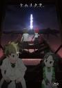 【Blu-ray】TV ケムリクサ 3巻(下巻)の画像