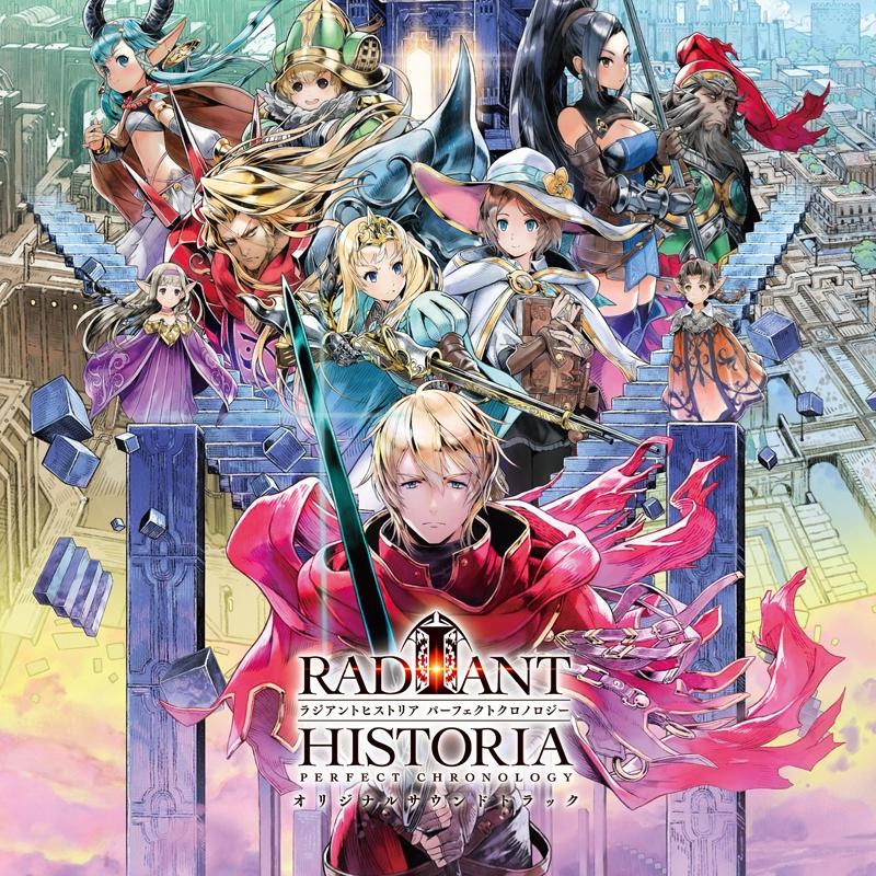 【サウンドトラック】3DS版 ラジアントヒストリア パーフェクトクロノロジー オリジナルサウンドトラック