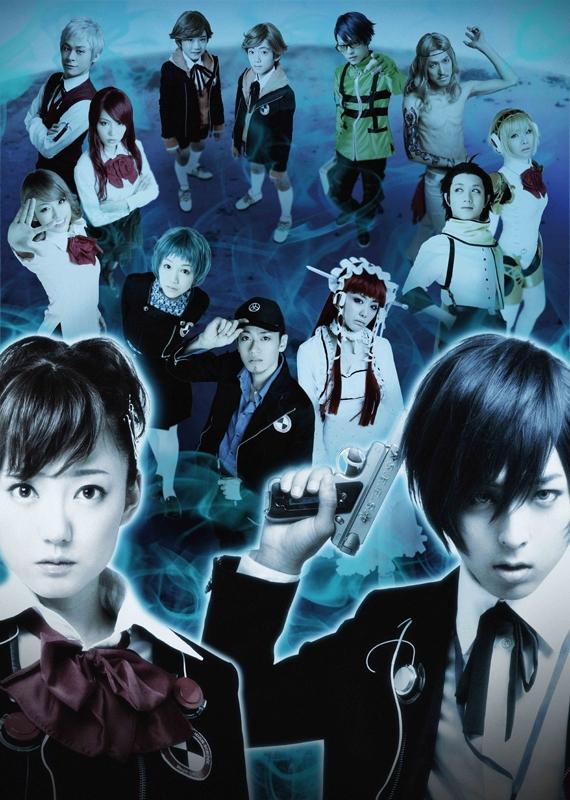 【DVD】舞台 PERSONA3 the Weird Masquerade~藍の誓約~ 通常版