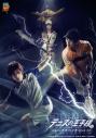 【Blu-ray】ミュージカル『テニスの王子様』3rdシーズン 全国大会 青学vs立海 前編 通常版の画像