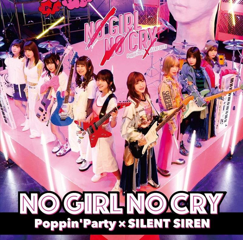 【キャラクターソング】BanG Dream! バンドリ! Poppin'Party×SILENT SIREN NO GIRL NO CRY
