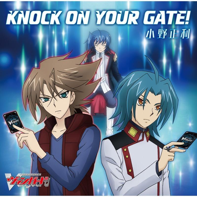 【主題歌】TV カードファイト!!ヴァンガード レギオンメイト編 OP「KNOCK ONYOUR GATE」/小野正利