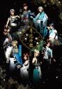 【Blu-ray】【イブステ】2.5次元ダンスライブ ALIVESTAGE Episode 2 月花神楽 -青と緑の物語-の画像