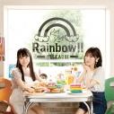 【主題歌】TV 城下町のダンデライオン OP「Ring Ring Rainbow!!」/ゆいかおり(小倉唯・石原夏織) 初回限定盤の画像