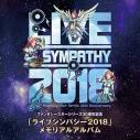【アルバム】ファンタシースターシリーズ30周年記念 ライブシンパシー2018 メモリアルアルバムの画像