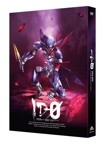 【DVD】TV ID-0 DVD BOX 特装限定版