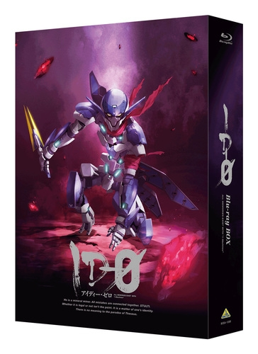 【Blu-ray】TV ID-0 Blu-ray BOX 特装限定版