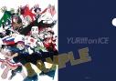 【グッズ-クリアファイル】ユーリ!!! on ICE クリアファイル Cheer ver.の画像