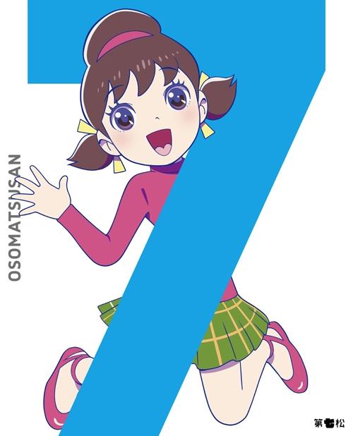 【Blu-ray】TV おそ松さん 第七松 初回限定版