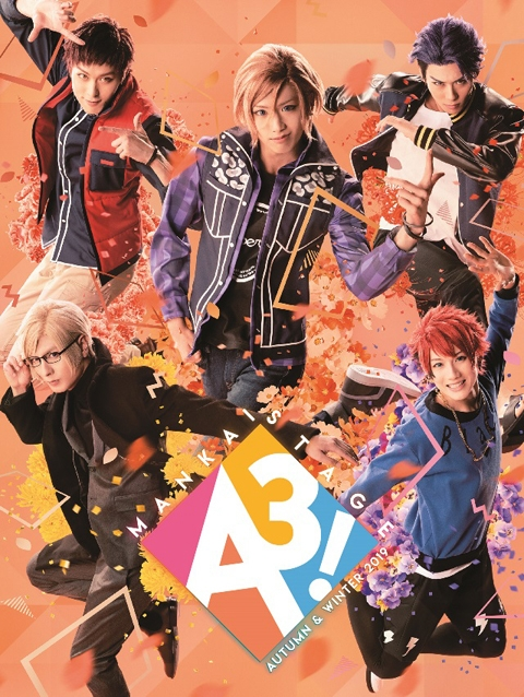 【DVD】舞台 MANKAI STAGE『A3!』~AUTUMN&WINTER2019~ 通常版