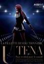 【DVD】ミュージカル 少女革命ウテナ~深く綻ぶ黒薔薇の~の画像