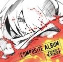 【アルバム】TV コンクリート・レボルティオ~超人幻想~ THE LAST SONG COMPOSITE ALBUMの画像
