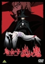 【DVD】OVA 鬼公子炎魔 EMOTION the Bestの画像