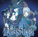 【キャラクターソング】音戯の譜~CHRONICLE~ BLASSKAIZ Rosen Melodie ~蒼い薔薇の旋律~の画像