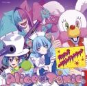 【キャラクターソング】音戯の譜~CHRONICLE~ Alice×Toxic HaPpY uNBirThDAy・の画像