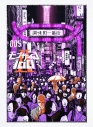 【Blu-ray】TV モブサイコ100 II vol.005 初回仕様版の画像