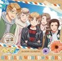 【キャラクターソング】Web ヘタリア World★Stars キャラクターソング&ドラマ Vol.2 通常盤の画像