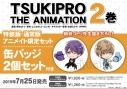 【コミック】TSUKIPRO THE ANIMATION(2) 通常版 アニメイト限定セット【缶バッジ2個セット付き】の画像